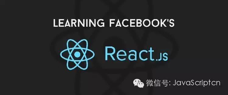 React学习系列之定义一个组件