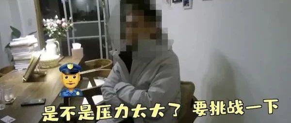 杭州一大厂程序员年入30W,靠偷车厘子缓解压力。。