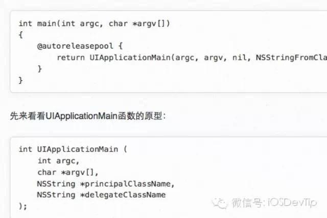 iOS开发:Objective-C 陷阱与缺陷