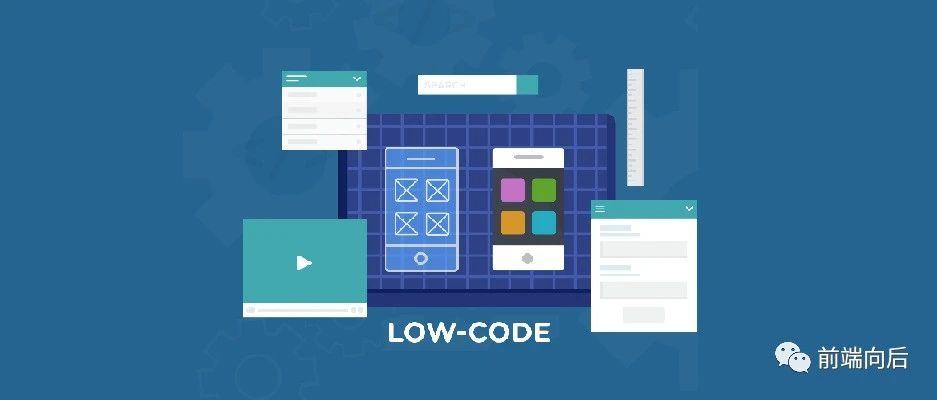 low-code?与 20 年前的 Dreamweaver 有什么区别?