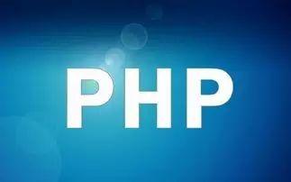 黑夜路人推荐书单 | PHP 程序员进阶学习书籍参考指南