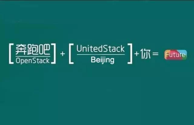 【奔跑吧,OpenStack! 】容器专场现场视频,StuQ独家放送