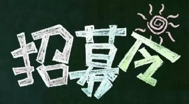2015 StuQ 百人讲师招募计划(推荐有奖哦)