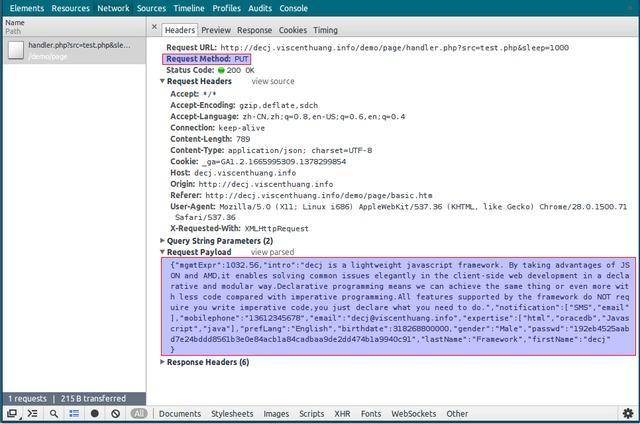 使用decj简化Web前端开发(二):声明式表单增强和页面初始化