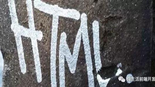 HTML 5.2 简介