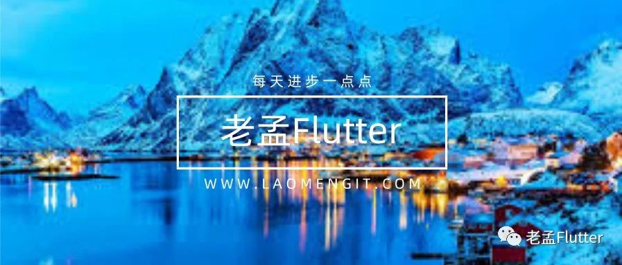 Flutter 渲染引擎详解 – RasterCache 与间接光栅化
