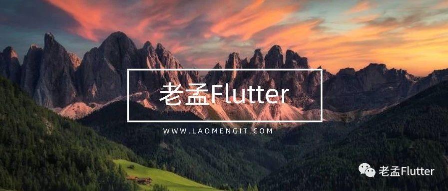 【Flutter组件终结篇】332个组件 658页PDF