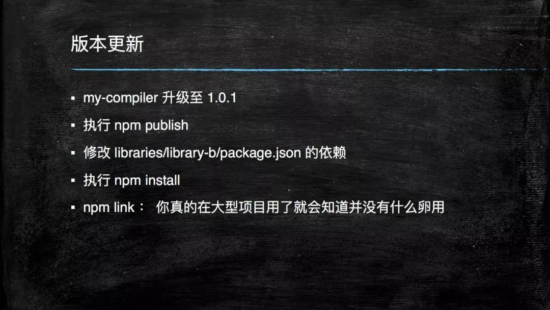 【PPT】白鹭引擎首席架构师@王泽:框架开发中的基础设施搭建