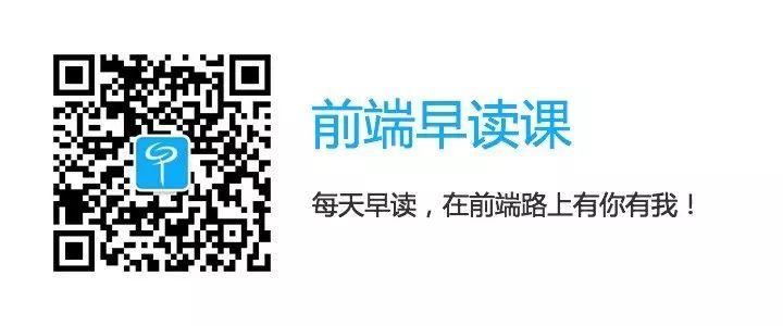 【活动】沪江 - 探寻跨平台开发最佳实践