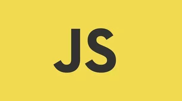 【第1044期】如何优雅的编写 JavaScript 代码