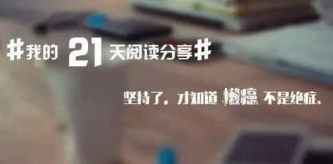 【总结】北京@伟伟:21天遇见TA