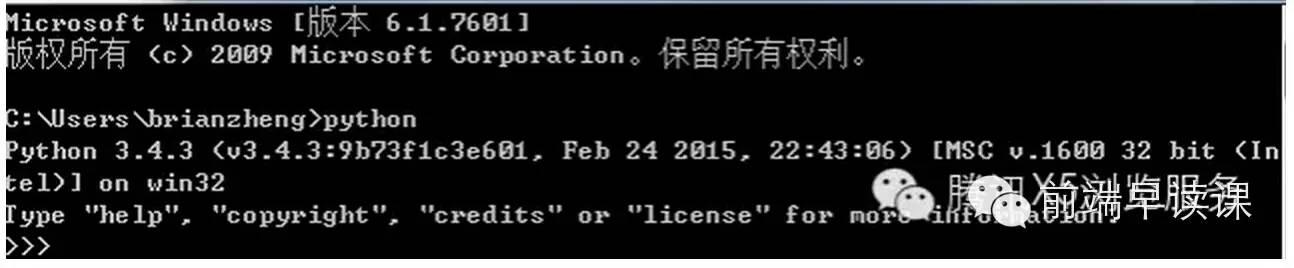【第283期】微信、手Q、QQ空间之X5内核inspect调试解决方案