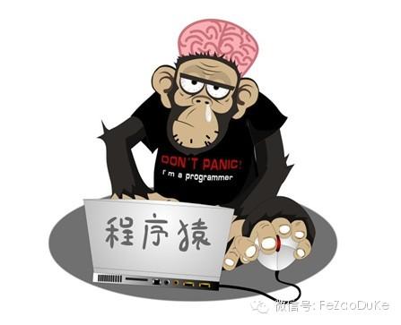 【第51期】做一个有产品思维的程序员
